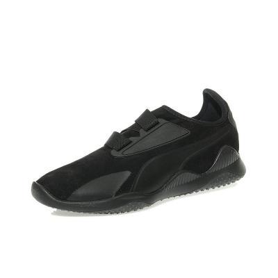 Puma Unisex Mostro Hypernature Black Sneakers