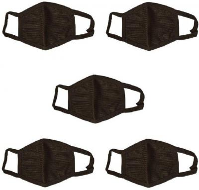 Blinkin anti-pollution Pack of 5 Mask