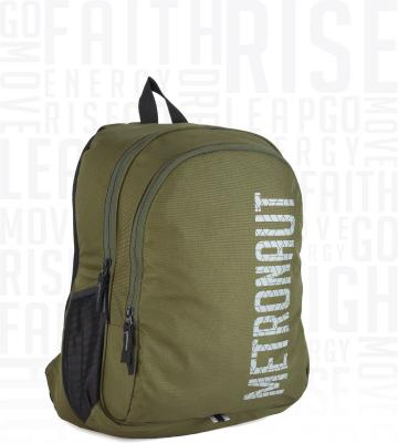Metronaut Military 14.7 L Backpack Olive