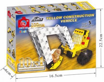 Sirius Toys Yellow Construction Vehicle