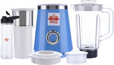 BMS Lifestyle GRINDER Blender, Smoothie Blender 550 Watt with Travel Lid for Smoothies and Shakes, , Mixer Blender with