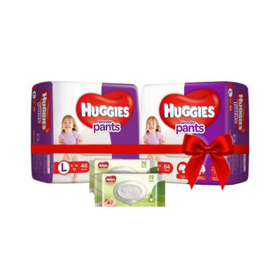 Huggies Wonder Pants Diapers and Baby Wipes Combo Pack