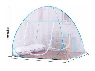 AmazingHind Double Bed Foldable Mosquito Net Without Base Cloth - (Blue Net, 6.2 x 6.2 Feet):
