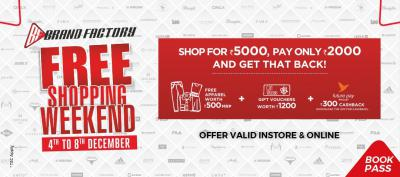 Brand Factory Free Shopping Weekend: Shop for 2000 & get 2000 back