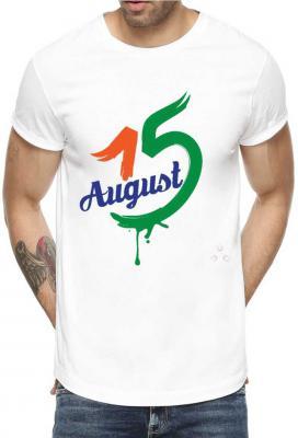 Avnis Printed Men Round Neck White T-Shirt
