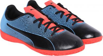 Puma Boys Sports Shoes Up to 80% Off