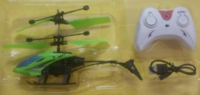 Global Exceed Induction Type 2-in-1 Flying Indoor Helicopter with Remote (Green) -