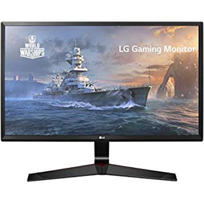 LG 24 inch Gaming Monitor - 1ms, 75Hz, Full HD, IPS Panel with VGA