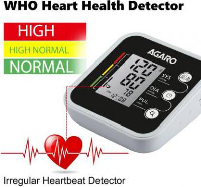 Agaro Automatic Digital Blood Pressure Monitor (Includes Carry Bag & Batteries)/ bp-501 Bp Monitor  (White, Black)