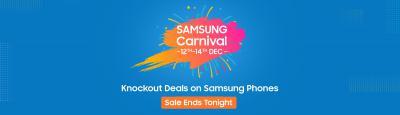 Samsung Carnival ...