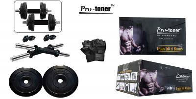Protoner Platinum Adjustable PVC Dumbbells from 8 kgs to 28 kgs with Gloves