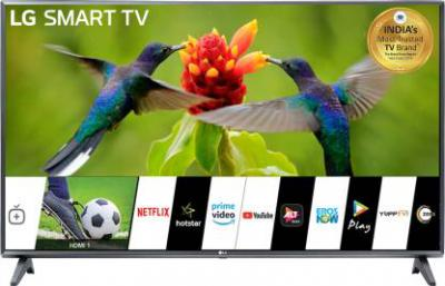 LG All-in-One 108cm (43 inch) Full HD LED Smart TV 2019 Edition (43LM5600PTC)
