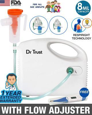 Dr Trust Bestest Compressor Nebulizer Machine Kit (White):