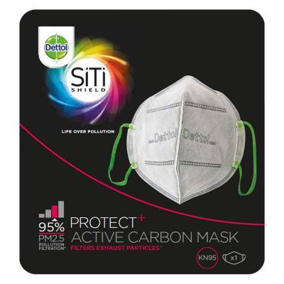Dettol Anti Pollution Mask N95 Siti Shield Carbon Activated, 1 Unit
