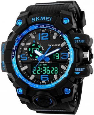 Skmei Men's Sports Watches Min.80% Off