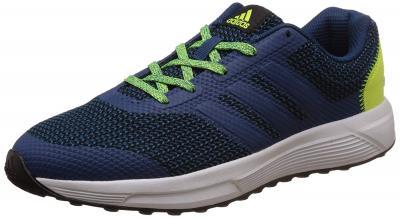 Adidas Men's Helkin M Running Shoes