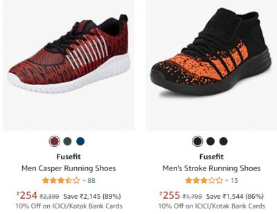 Fusefit Men's Running Shoes up to 90% Off