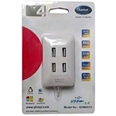 Quantum QHMPL 4 Port USB Hub (White)