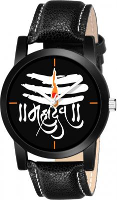 VeBNoR Mahadev Lord Shiva Mahakal Black dial Analog Watch  - For Boys