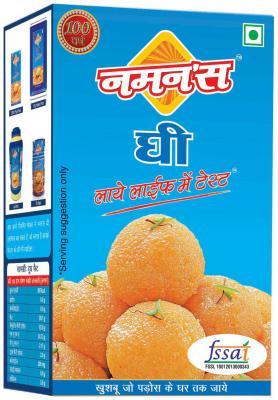Naman's Pure Desi Ghee 1 ltr
