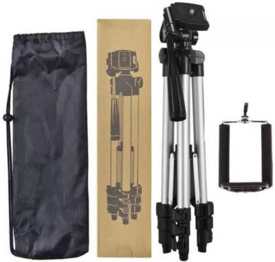 SYL PLUS Portable Adjustable Aluminium Lightweight Camera Stand Tripod-3110 With Three-Dimensional Head &Quick Release P