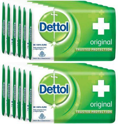 Dettol Original Soap - 75 g (Pack of 12):