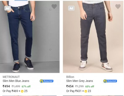 Jeans for Men: Up to 75% Off under Rs.500