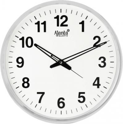 Ajanta Analog 3 Wall Clock