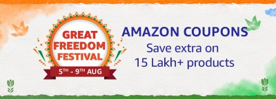 Amazon Coupons: Discount on over 5 Lakh+ Products