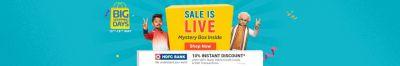 Flipkart Big Shopping Days :All Mobile Phones offer