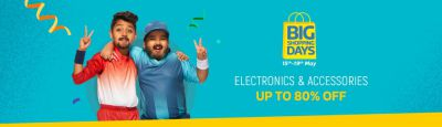 Shopping Days Electronics Store - Avail Great  | Flipkart