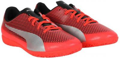 Hot Deal - Puma Boy Shoes up to 93% Off