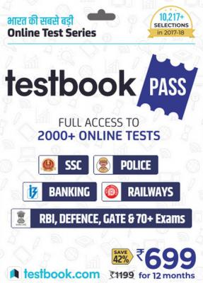 Testbook.com Pass - 1 Year Subscription