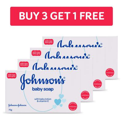 Johnson's Baby Soap 75g (Buy 3 Get 1 Free)