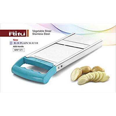 Ritu J-78 Plastic 2 in 1 Slicer, Silver (Color May Vary)