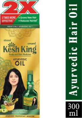 Kesh King Kesh King Ayurvedic Scalp and Hair Oil, ...