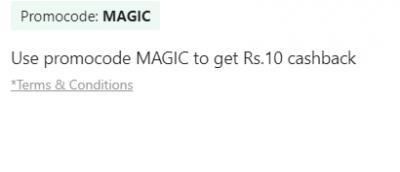 Buy at Rs1 get Rs.3