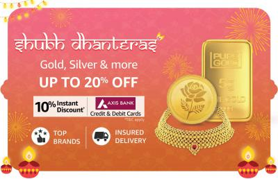 Dhanteras Jewellery Store | Amazon Great Indian Festival