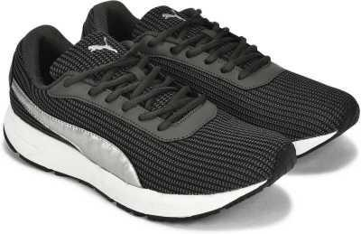 Puma Valor MU IDP Sneakers For Men