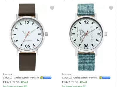 Fastrack Watches at Min.40% Off...