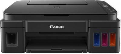 Canon G2012 Multi-function Printer