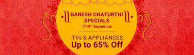 Flipkart Ganesha Chaturthi Offers