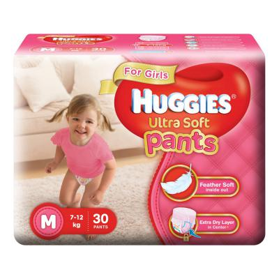 Huggies Ultra Soft Pants Diapers for Girls, Small (Pack of 30)
