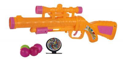 Kamkhya Fun Exciting Toy Gun with Aiming Bubble