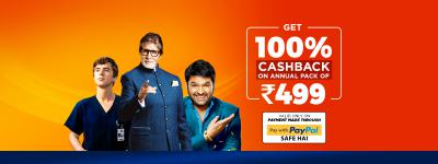 SonyLiv Annual Subscription for free