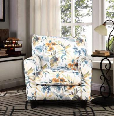 HomeTown Nicholas Fabric Living Room Chair (Finish Color - Beige)