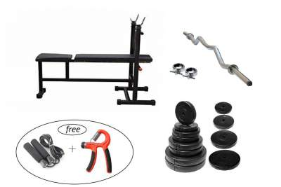 Bodykare Exercise & Gym Equipment Pack of Gym