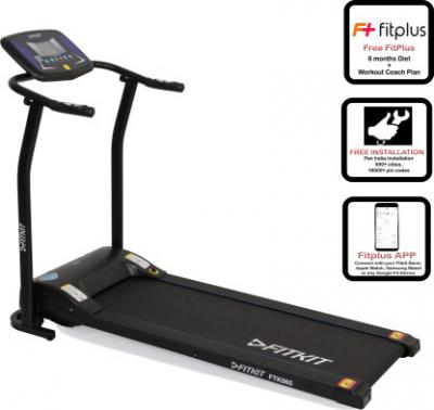 FITKIT FTK065 1.75 HP 4-in-1 Motorized (Free Installation ) Treadmill