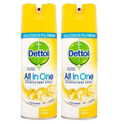Dettol disinfectant spray - 400ml