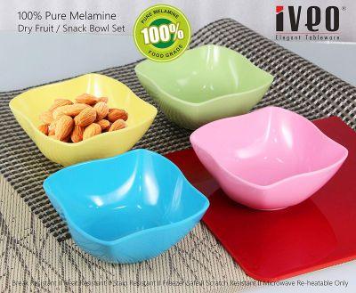 Iveo Pure Melamine Quadra Snack Bowl 4 Pcs Set BGPL